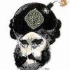 Muhammed.